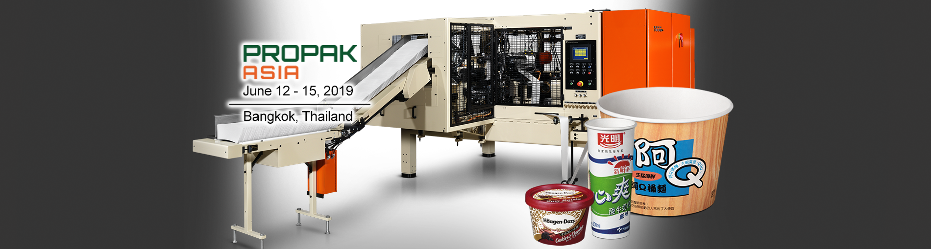 Paper Machinery Corporation (PMC) will exhibit at ProPak Asia 2019 from June 12 -15 in Bangkok, Thailand — booth AX25 in Hall 100.